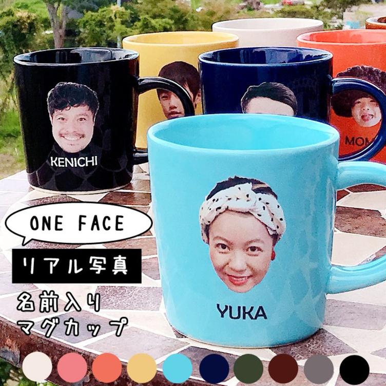 【送料無料】ONE FACE リアル写真マグカップ  (全10カラー)SR001