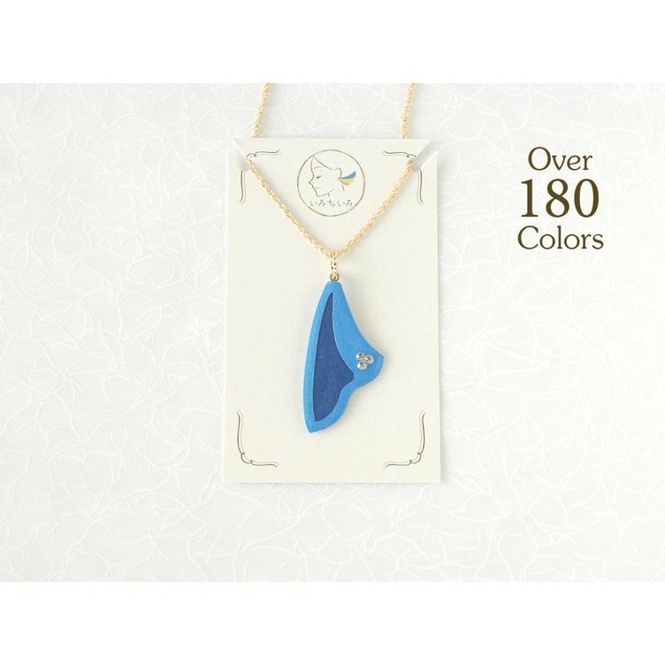 180色以上から選べる♪長さも選べる♪『Sail』ネックレス, 軽いネックレス, ペーパージュエリー