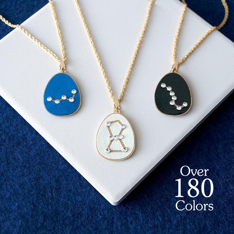 180色以上から選べる♪『Starry Sky』ネックレス:12星座とオリオン座, カシオペア座, 北斗七星