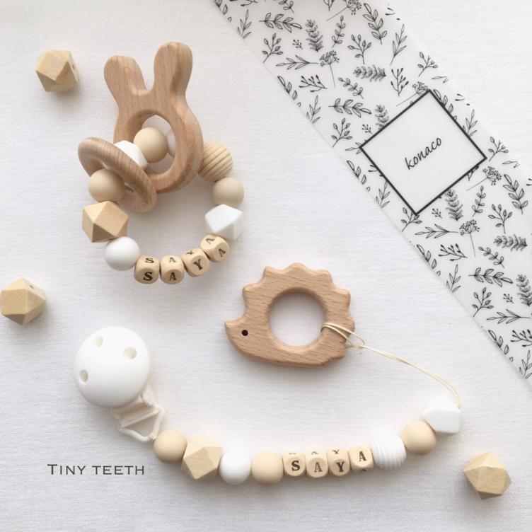 お名前入り歯固め&おもちゃホルダーセット*選べるウッドモチーフ*生年月日刻印*出産祝い*Tiny Teeth*送料込